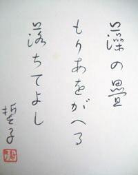 山口誓子 俳句